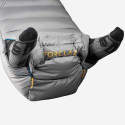 Sac de couchage veste Sleeping Suit - TREK 900 10° plume bleu gris
