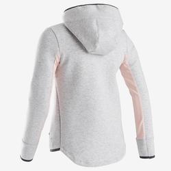 女童保暖透氣棉健身連帽健身外套500 - 淺灰色