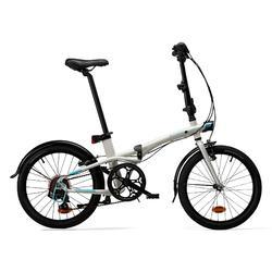 Vouwfiets TILT 500 wit - folding bike