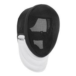 Máscara para espadachín adulto 1600N