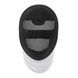 Máscara de Esgrima com Espada Adulto 1600N