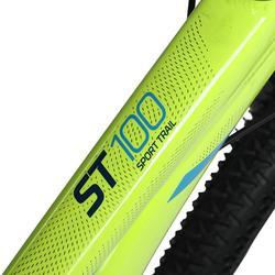 27.5吋 ST 100 山地車 - 黃色