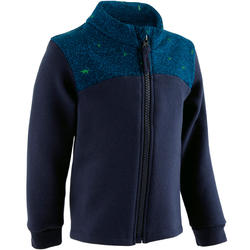 120 Baby Gym Jacket - Blue Print
