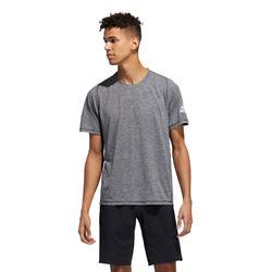 Camiseta manga corta Cardio Fitness Adidas hombre gris