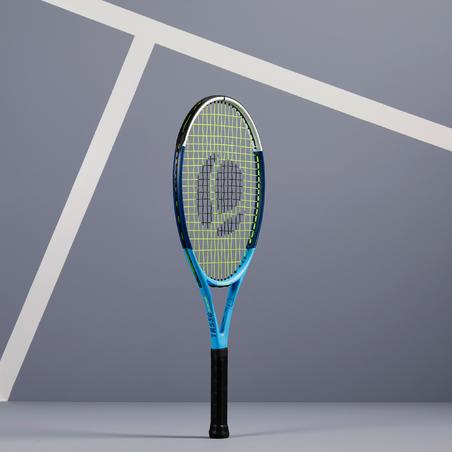 TR530 25 Kids' Tennis Racket