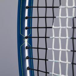 Tennisschläger TR530 26 Zoll Kinder gelb