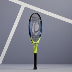 Tennisracket voor kinderen TR530 26