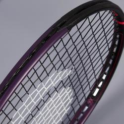Tennisracket voor kinderen TR530 26 roze