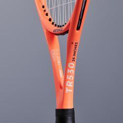 兒童款網球拍TR530 25