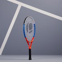TR530 23 Kids' Tennis Racquet - Yellow