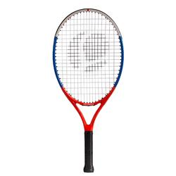TR530 23 Kids' Tennis Racket - Yellow