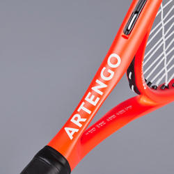 TR530 23 Kids Tennis Racket - Yellow