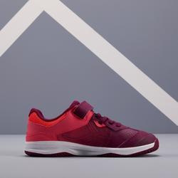 兒童款網球鞋TS160-紫粉配色