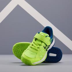 兒童款網球鞋TS560-黃藍配色
