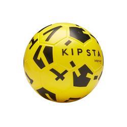 Voetbal Ballground 500 maat 4 geel/zwart