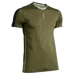 Camiseta de Fútbol Kipsta F540 adulto caqui
