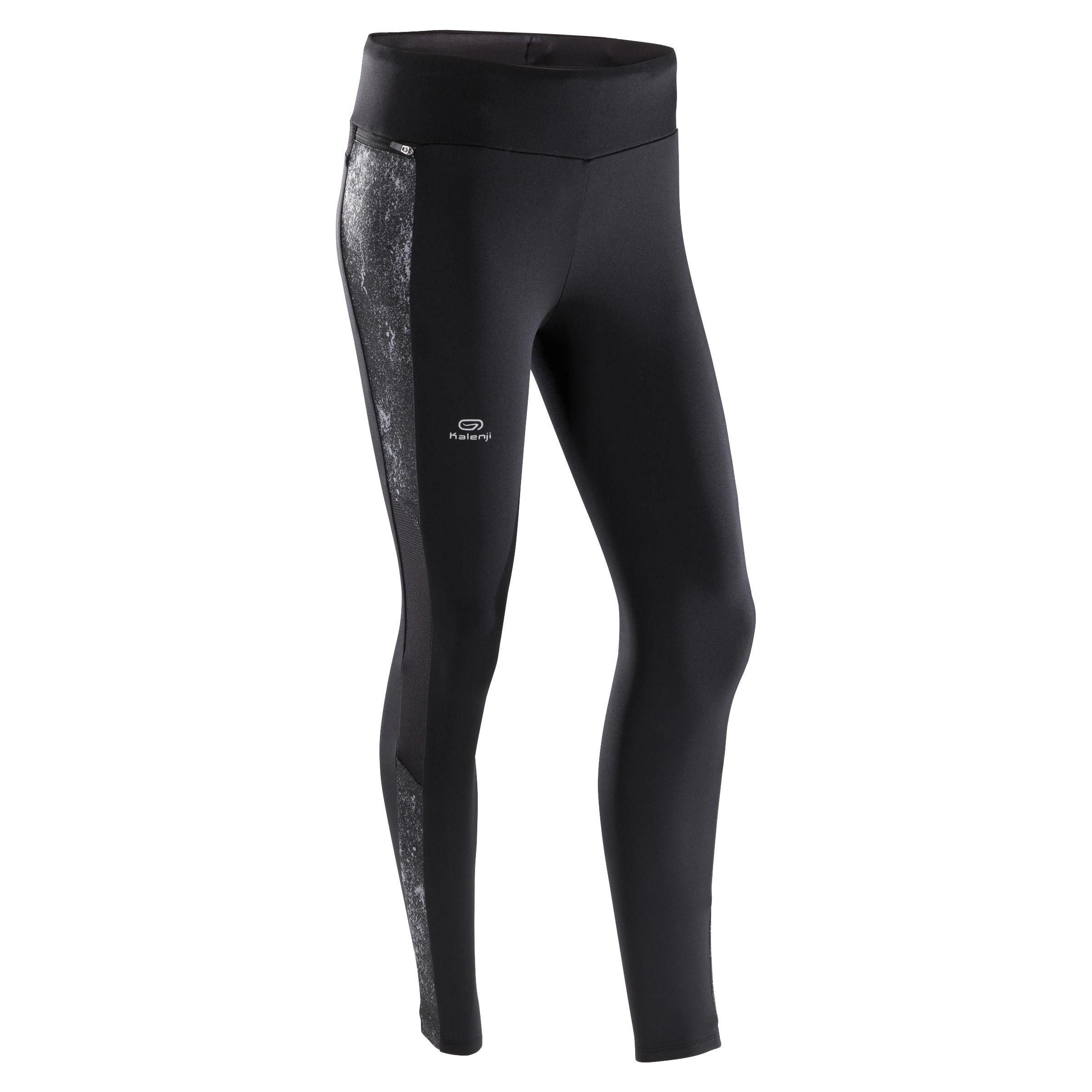 wholesale dealer 15751 9ff0f Sportbekleidung Damen | Günstige Preise | DECATHLON