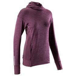 女款長袖連帽運動衫RUN WARM - 灰紫色