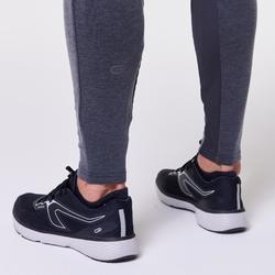 Pantalon de jogging homme RUN WARM+ gris chiné