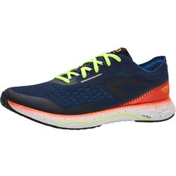 MEN'S RUNNING SHOES KIPRUN KD LIGHT - BLUE RED