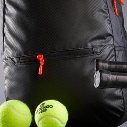 Tennisrugzak Artengo 500 BP grijs oranje