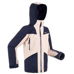Kids' Ski Jacket 900 - Navy Blue and Powder Pink