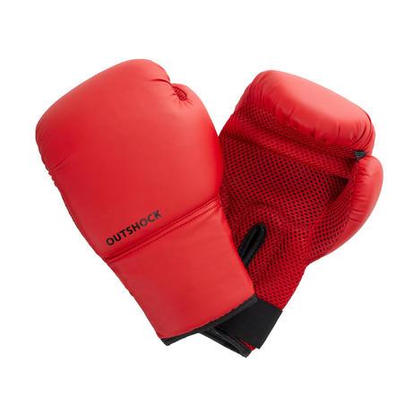 Ensemble ballon de frappe junior + gants de boxe 4 oz
