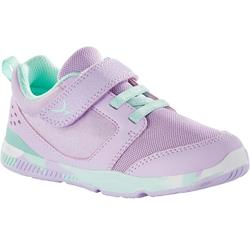 健身鞋I Move 550 - 紫紅色