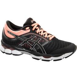 Hardloopschoenen voor dames Asics GEL ZIRUSS zwart/roze