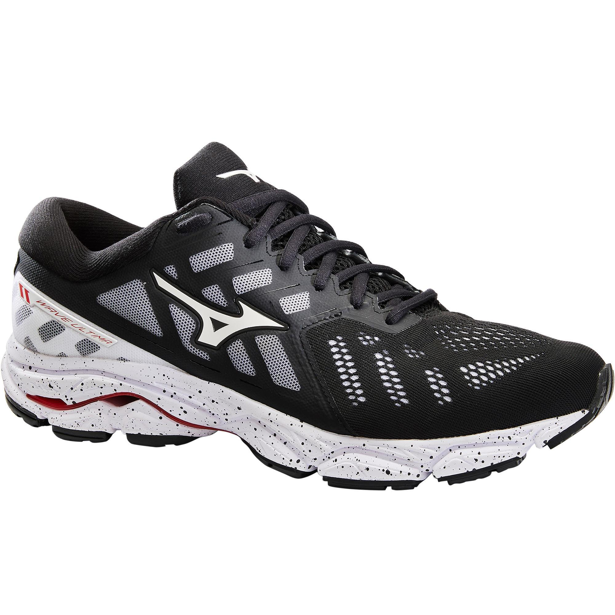 9fb124ffc1ec Comprar Zapatillas de Running Online | Decathlon