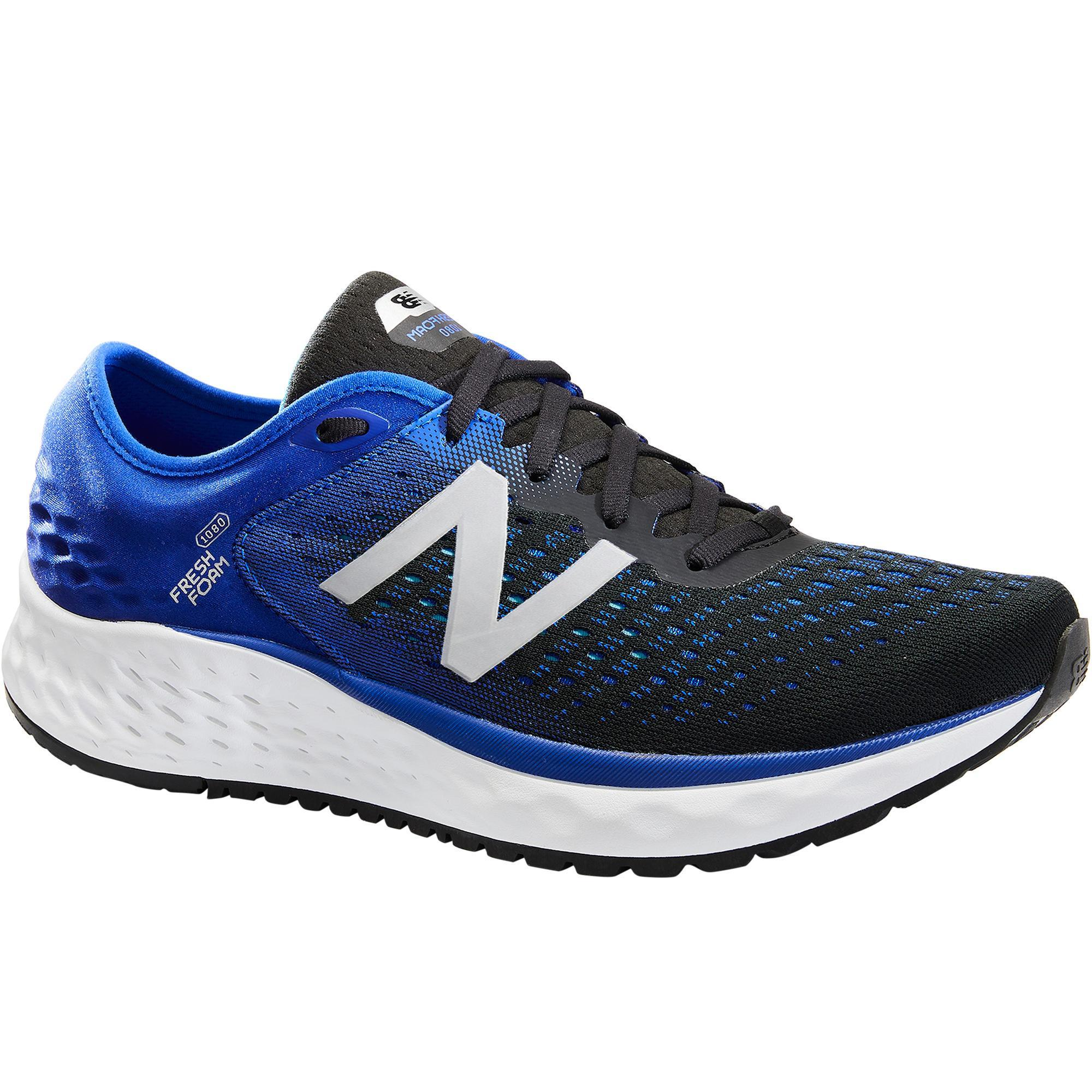 basket running new balance hommes