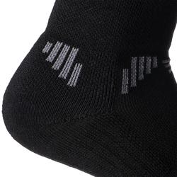 LOT DE 2 PAIRES DE CHAUSSETTES BASSES BASKETBALL HOMME/FEMME SO500 LOW NOIR