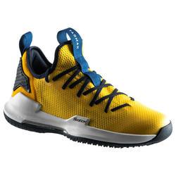 男款低筒籃球鞋Fast 500-黃色