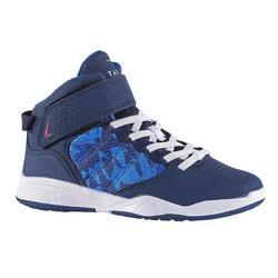 兒童款初學者好穿籃球鞋-藍色