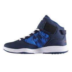 Boys'/Girls' Beginner Basketball Shoes Easy - Blue