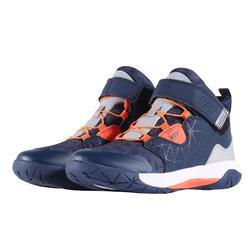 Boys'/Girls' Intermediate Basketball Shoes Spider Lace - Blue/Orange