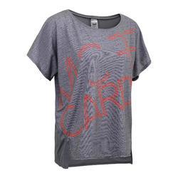 女款有氧健身訓練T恤120-刷色灰