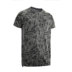 有氧健身訓練T恤FTS 120-灰色