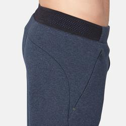 修身剪裁溫和健身與皮拉提斯Spacer長褲530 - 藍色