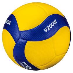Pallone pallavolo Mikasa V200W blu-giallo