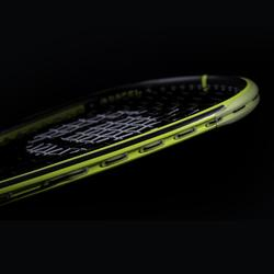 SR 590 Power Squash Racket - 135g