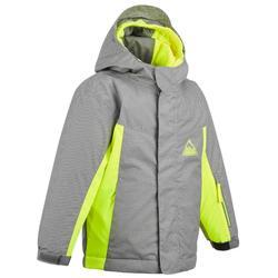兒童滑雪外套PNF 500 - 灰色與黃色