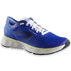 Zapatillas Running Kalenji Kiprun KS Light Mujer Azul