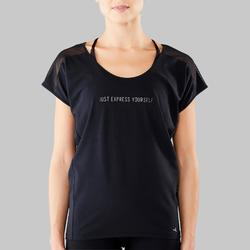Camiseta con inscripción mujer danza moderna negro