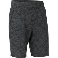 標準剪裁皮拉提斯與溫和健身及膝式短褲520 - 灰色印花
