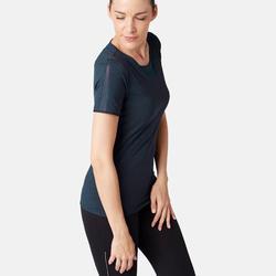 女款皮拉提斯與溫和健身絲網眼紗T恤520 - 麻海軍藍