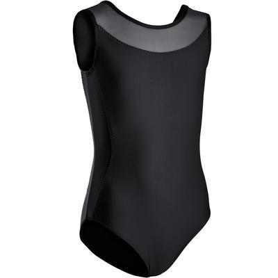 בגד גוף משולב לבלט - שחור