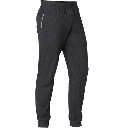 Fitness Jogging Bottoms with Gathered Ankles - Grey
