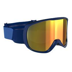 Ski- en snowboardbril voor volwassenen en kinderen G 500 zonnig weer blauw