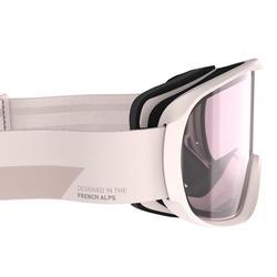 Ski- en snowboardbril voor dames en meisjes G 500 alle weertypes roze